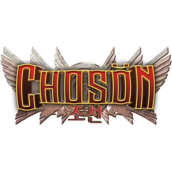 Choson_0 - bigpandav.de