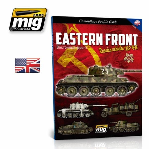 Eastern-Front-Russian-Vehicles-Camouflage-Guide_0 - bigpandav.de