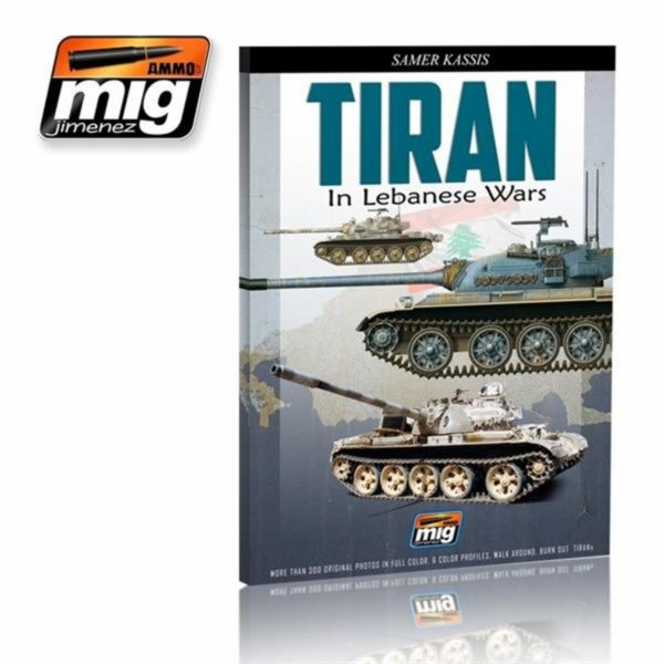 TIRAN-in-Lebanese-Wars_0 - bigpandav.de